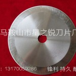 钨钢薄膜分切刀片 钨钢分切圆刀片 薄膜分切平安国际乐园刀片