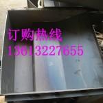 市政路缘石钢模具 供应商