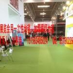 厂家供应一次性开幕式庆典红地毯批发供应价格优惠15153485024
