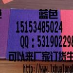 供应华龙2米一次性婚庆红地毯批发、最薄红地毯价格多少钱一平方米