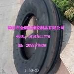厂家批发7.50-20农用导向花纹轮胎 F2花纹轮胎缩略图