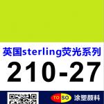 英国斯特灵sterling荧光颜料210-27(黄色)对应SWADA荧光RTS-27
