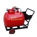 江苏PY4/200泡沫灭火装置  PY8/200移动式泡沫灭火装置厂家