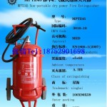 45L推车式泡沫(水基型)灭火器厂家直销  提供CCS/EC证书