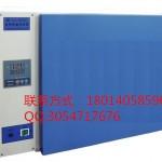 供应慧科GHP系列电热恒温培养箱