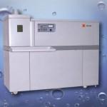 重金属分析ICP光谱仪 微量元素分析光谱仪