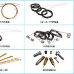 供应热流道系统配件-加热器、导流梭、感温线、阀针、喷嘴头、10针、16针公母芯等