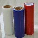 供应PE红色,蓝色静电保护膜有机玻璃,装饰板以及铝型材