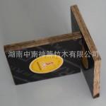 竹胶板 桥梁专用建筑模板 高中低档竹胶板 覆膜竹胶板
