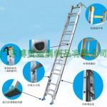 广州铝合金单伸缩梯、广东消防梯、定制梯、梯子