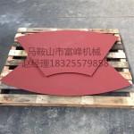 耐火材料爱立许RV24混合机备件,壁部衬板缩略图2