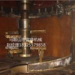 耐火材料德国爱立许RV24混合机备件搅拌叶片
