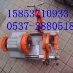 80型暖气管子套丝机 SMIT-313电动套丝机功率是多少