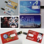 供应厂家直销广告卡片U盘名片礼品U盘免费设计出效果