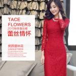 韩版钩花镂空蕾丝拼接修身长袖中长裙女连衣裙