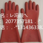 §绝缘手套试验周期‰§江苏高压绝缘手套☆↑↓绝缘手套规格