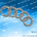 TOP-LOCK防松垫圈碳钢TL10