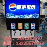 青岛百事可乐机|百事可乐现调机|百事可乐机厂家
