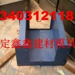 水利U型槽模具价格 厂家