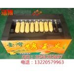 泰安烤玉米机器 烤玉米机报价 临沂烤玉米机哪里卖