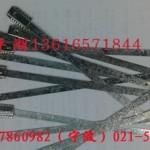 供应上海平湖标牌锁扣 福建标牌锁扣,三明标牌锁扣,厦门标牌锁扣,三安标牌锁扣