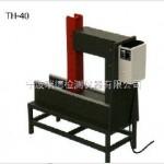 TH-40轴承加热器 最小加热内径:85mm