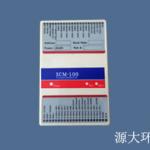 SCM-100集线器
