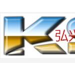 KSK骨架油封KSK油封规格尺寸30.1-35