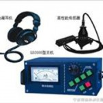 求购高精度管道漏水检测仪JT-2000