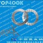 Top-Lock双片垫圈