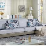 现代风格 小户型专属 布套全拆洗设计 上等松木框架 皮布组合客厅转角沙发