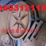 井盖钢模具厂家 井盖钢模具优缺点