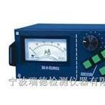 供应RDLS-2500地下管道泄漏检测仪