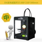 Creatbot 3D打印机 DX02 塑料成型设备 双喷头 大尺寸 亚博国际版