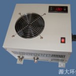 电子冷凝器 DN-DZ-II
