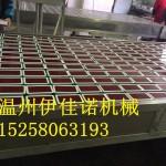 伊诺盒装血豆腐灌装封口机 鸭血包装机厂家 猪血灌装封口机