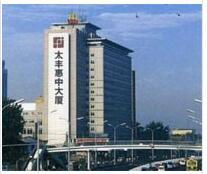 北京日泰和机械有限公司