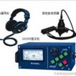 漏水检测仪 JT-2000管道漏水检测仪