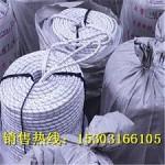 高品质高强迪尼玛引绳生产厂家