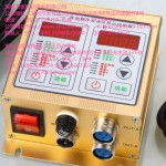 智能数字双调压振动送料控制器